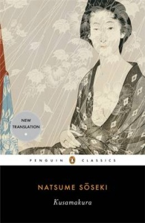 the doctor's wife by sawako ariyoshi Get this from a library the doctor's wife [sawako ariyoshi] -- novel based on the life of hanaoka seishu, the first doctor to perform surgery for breast cancer.