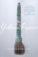 The Yellow Papers