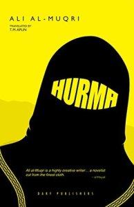hurma