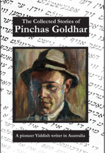 the-collected-stories-of-pinchas-goldhar