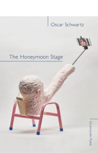 HoneymoonStage